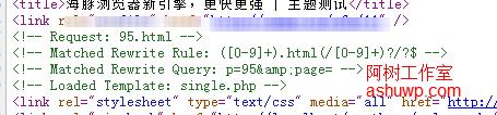 wordpress重写规则调试