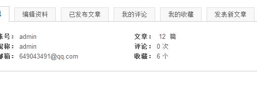 wordpress会员系统