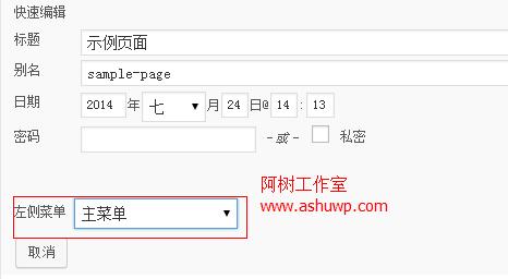 xiaoguo2